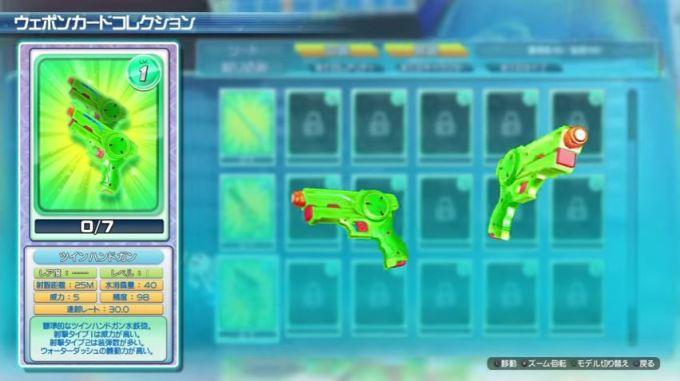 senran-kagura-weapon-9-1