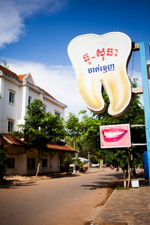 Siem Reap - The dentist