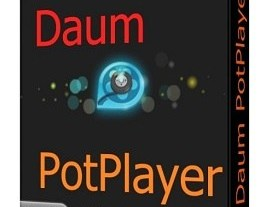 Daum PotPlayer 1.7.13963 Full Version