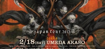 WATCH – Testament Video Tour Diary of Japan