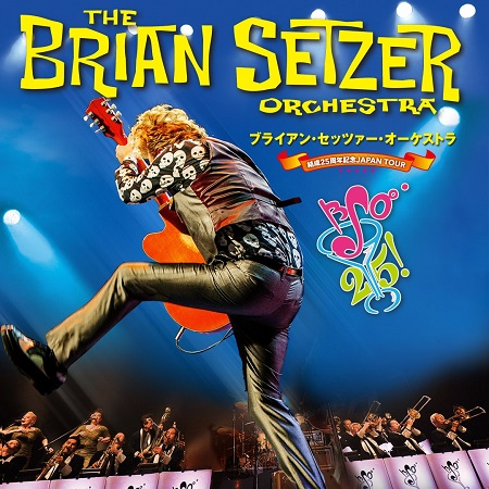 The Brian Setzer Orchestra Adds Japan 2018 Tour Dates, Tickets ...