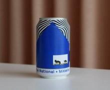 The National Branded Beer 'Reality Based Pils' – Mikkeller Mikkel