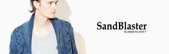 image_sandblaster1