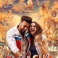 Tamasha 2015 Hindi Movie Free Download