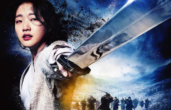 Memories of The Sword 2015 Movie Free Download