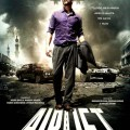 Airlift 2016 Hindi Movie Free Download