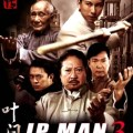 Ip Man 3 (2015) Movie Free Download