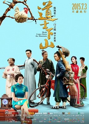 Monk Comes Down the Mountain (Dao shi xia shan) 2015 Movie Watch Online Free