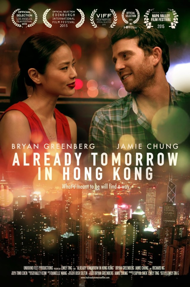 Already Tomorrow in Hong Kong 2015 Movie Watch Online Free