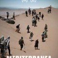 Mediterranea 2015 Movie Free Download