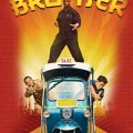 Kung Fu Brother 2015 Movie Free Download