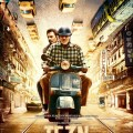 Te3n 2016 Hindi Movie Free Download