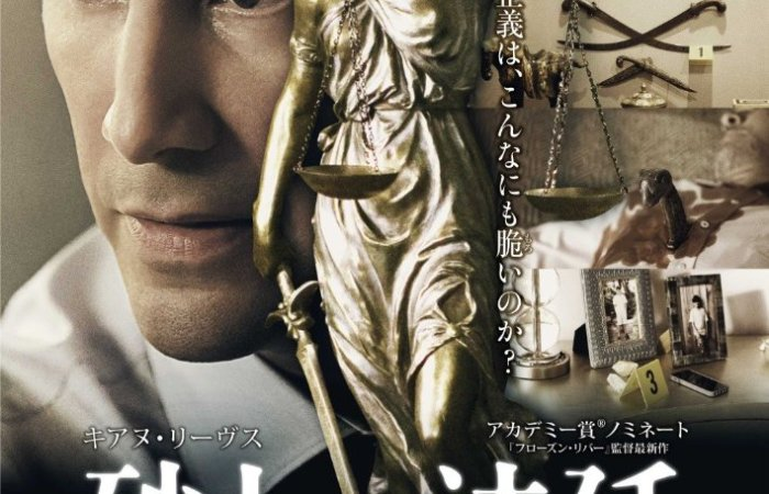 The Whole Truth 2016 Movie Watch Online Free