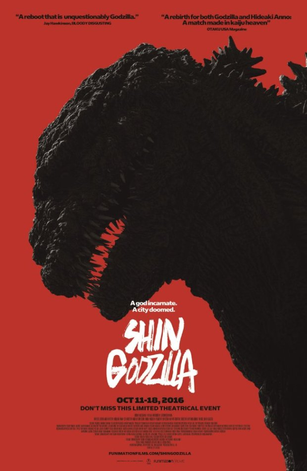 Shin Godzilla (Shin Gojira) 2016 Movie Free Download