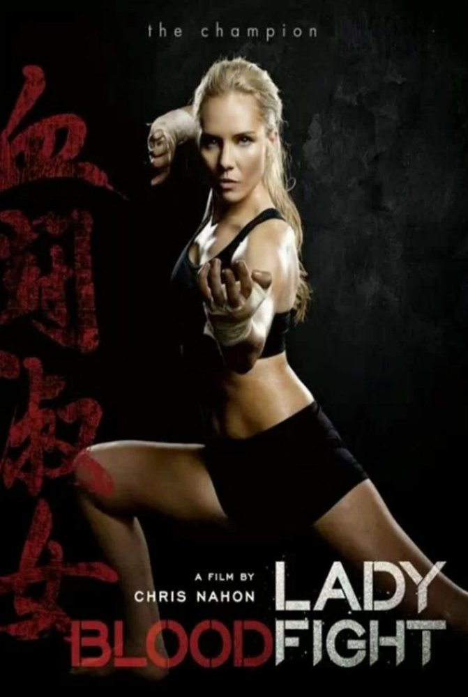 Lady Bloodfight 2016 Movie Free Download