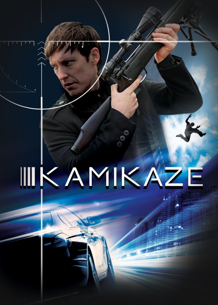 Kamikaze 2016 Movie Free Download