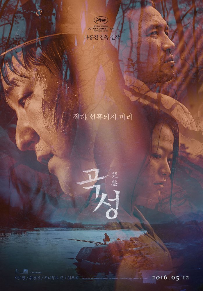 The Wailing (Goksung) 2016 Movie Free Download
