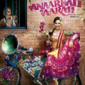 Anaarkali of Aarah 2017 Hindi Movie Free Download