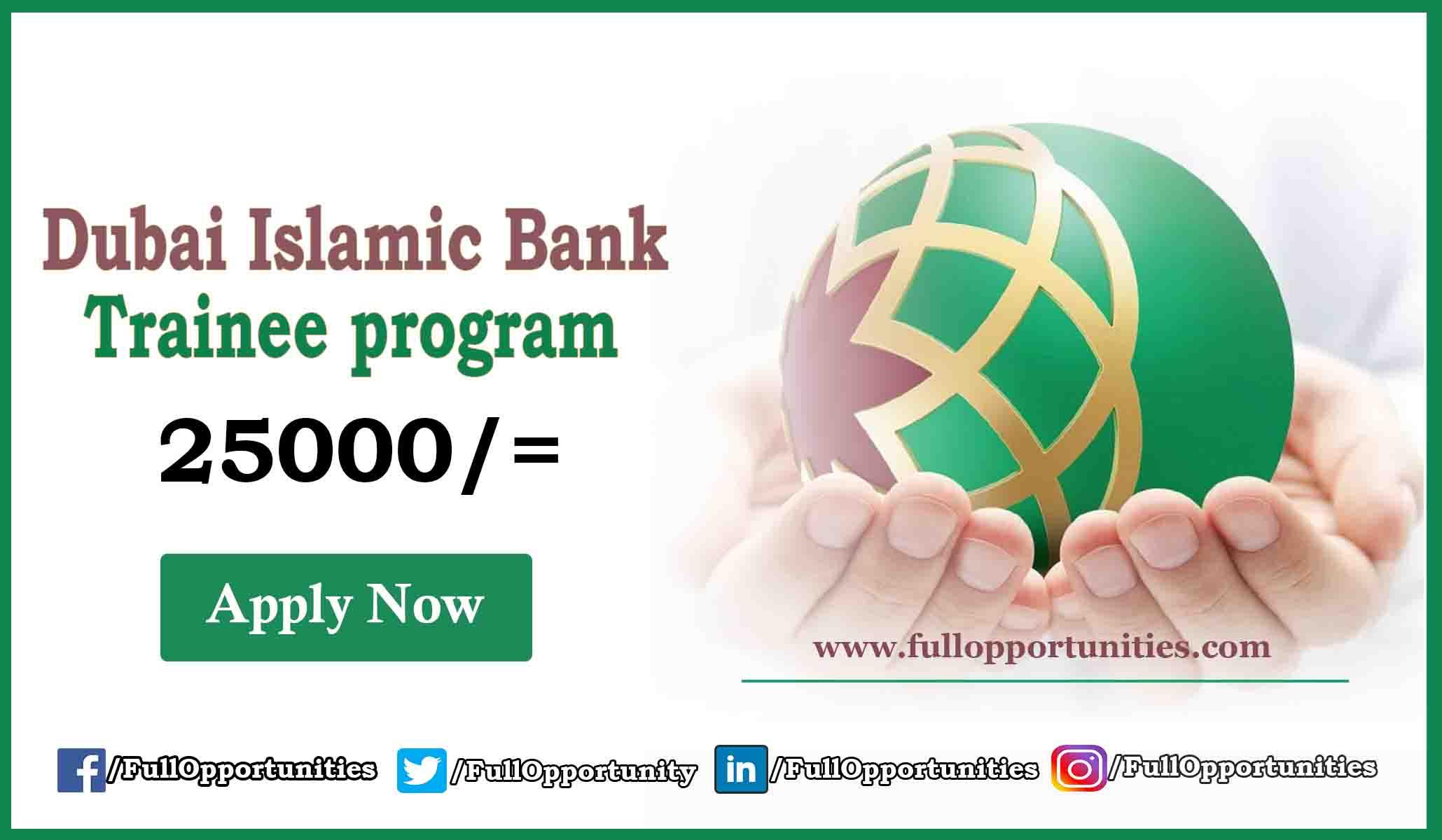 Dubai Islamic Bank Trainee program 2019   25000PKR per Month