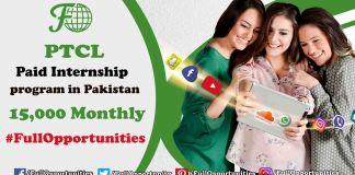 PTCL Internship program in Pakistan - 15,000 Monthly Stipend