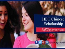 HEC Chinese Scholarship