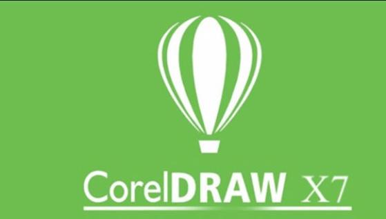 CorelDRAW X7 Crack Keygen With Serial Number [Cracked]