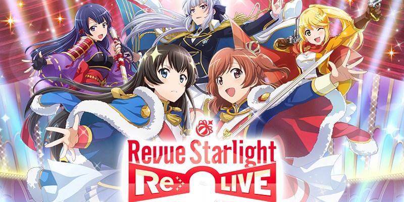Revue Starlight Re LIVE logo