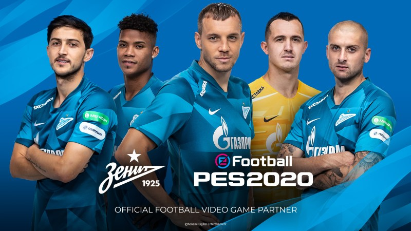 FC Zenit Saint Petersburg partner with eFootball PES 2020