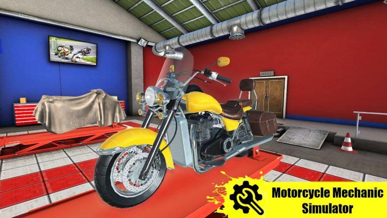 Motorcycle Mechanic Simulator logo and bike in garage