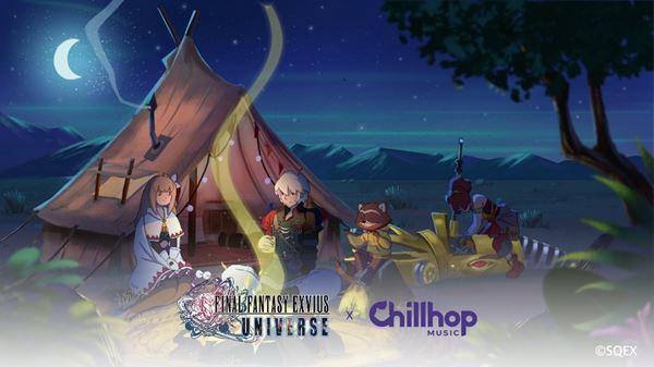 Final Fantasy Exvius Universe x Chillhop Music logos and artwork