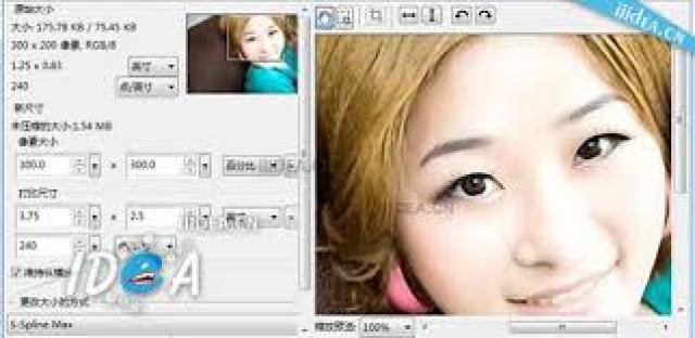 Benvista PhotoZoom 8.0.6 Crack With Unlock Code Free Download