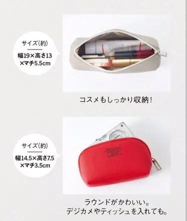   FU.log 付録ログ 雑誌付録レビュー口コミ