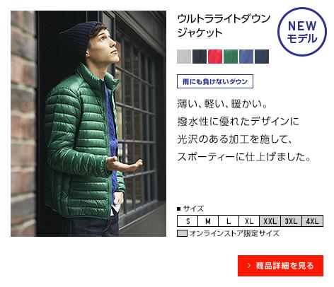 141222_model_05_o