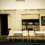 REAL BBQ PARK shibuya店外画像