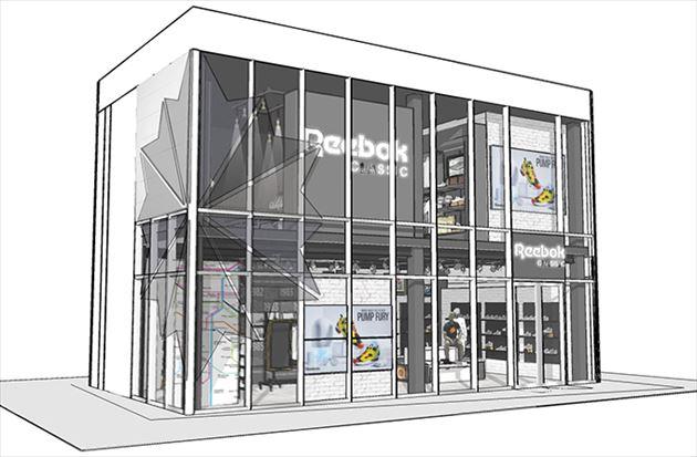 Reebok CLASSIC原宿直営店のイラスト画像