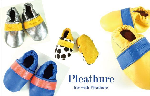 服のようなバックパックを作るモスクワブランド「Pleathure」の画像7