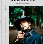 季刊誌RECKLESS創刊号画像