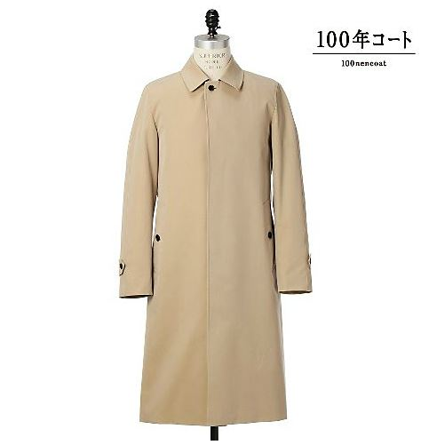 〈100年コート〉三陽格子バルマカーンロングコート