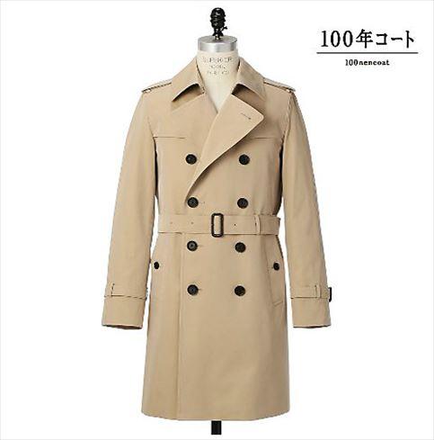 〈100年コート〉三陽格子ダブルトレンチコート