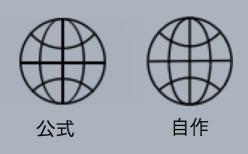 iOS Xcode Swift アイコン 描画 icon draw カスタムキーボード Globe 地球儀