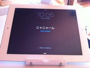ipad タブレット 使用用途