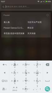 MIUI7 Mi4 レビュー Mi5
