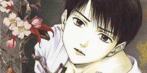 Sakuragari – Complete Edition