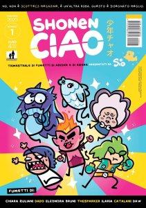 Shonen Ciao 1, copertina di Sio