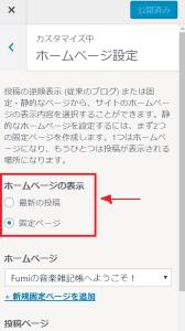 top_setting