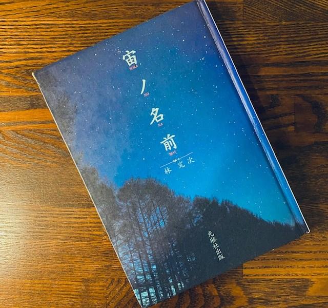 7月2日:朝日新聞デジタル&w「book cafe」掲載御礼!(7/26追記)