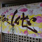 【讃岐うどん】タコの天ぷらが有名なうどん屋『しんせい』