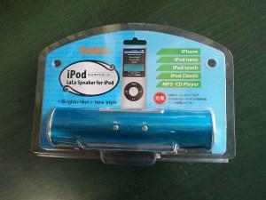 LaLa Speaker for iPod