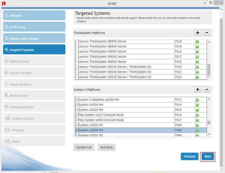 Как обновить firmware на сервере IBM_034-1