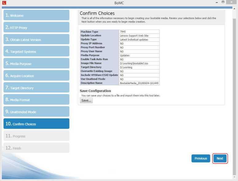 Как обновить firmware на сервере IBM_039